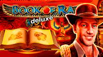Игровые автоматы Знаменитый игровой умная голова Book of Ra Deluxe