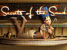 Игровые автоматы Играть во слот Secrets Of The Sand онлайн во интернет-казино Вулкан Ставка