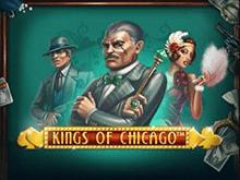 Игровые автоматы Играть онлайн на слот Kings Of Chicago от регистрацией во клубе Вулкан Ставка