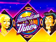 Игровые автоматы Автомат American Diner в официальном клубе Вулкан