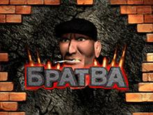 Игровые автоматы Игровой автомат Братва в казино Вулкан Ставка — играйте онлайн